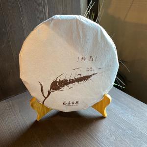 """Белый чай лепешка 357гр """"Шоу Мэй (Брови долголетия)"""" 2013 год"""