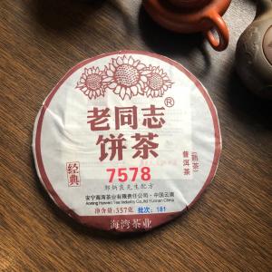 """Лао Тун Чжи """"7578"""" Шу Пуэр 2018год, 357гр"""