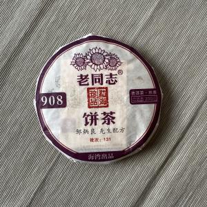 """Шу Пуэр Лао ТунЧжи """"908"""" 2013г 200гр"""