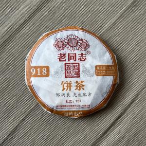 """Шен Пуэр """"918"""" Лао Тун Чжи (Старый товарищ) 2013год, 200гр"""