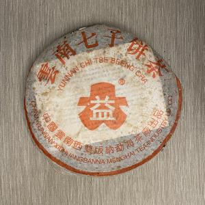 "Шу пуэр ""Хун Да И - Лао ча"" рецепт 7572, 2003г"
