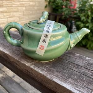 Чайник «Зелёный бамбук» 180мл