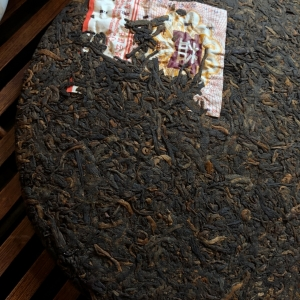 Шу Пуэр ДаИ «Пучживей» урожай 2011 года