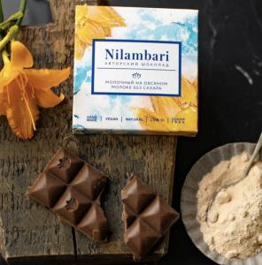 Шоколад Nilambari молочный на овсяном молоке без сахара (65 г)
