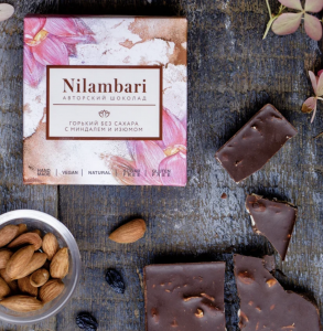Шоколад Nilambari горький без сахара с миндалем и изюмом (65 г)