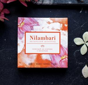 Шоколад Nilambari нежный на кэробе с ванилью