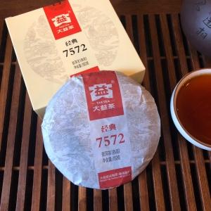 """Пуэр Шу ДаИ """"7572"""" (мини бин, 150 гр)"""